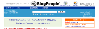 BlogPeople_Lucky.png