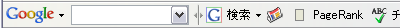 Google Toolbar for Firefox
